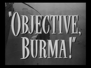 Objective Burma trailer title