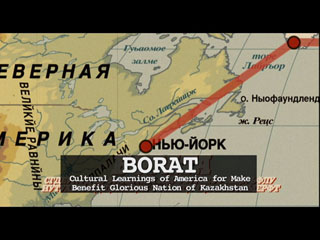 Borat: Cultural learnings of America for make benefit glorious nation of Kazakhstan title sequence